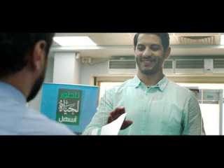 بالخطوات.. كيف تسدد مخالفات سيارتك عبر مكاتب البريد (فيديو)