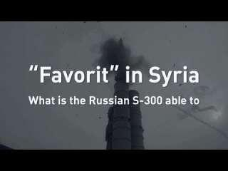 صواريخ «إس 300».. مواصفات تقلب موازين الحرب (فيديو وصور)