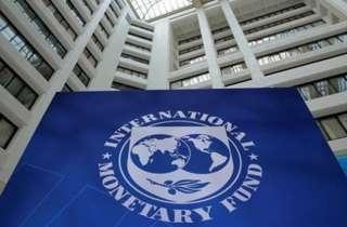 نص بيان الاجتماع الثامن والثلاثين للجنة الدولية للشؤون النقدية والمالية