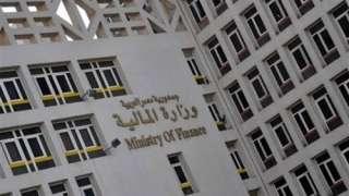 بفائدة 18.3%..الحكومة تبيع سندات خزانة بـ 1.2 مليار جنيه