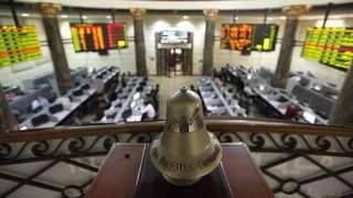 تعرف على أسعار الأسهم بالبورصة المصرية اليوم