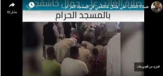 أداء صلاة الغائب على روح «خاشقجي» في المسجد الحرام بمكة (فيديو)