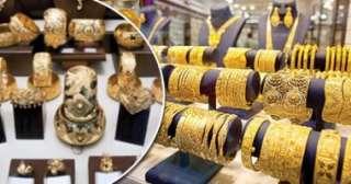 الذهب يتراجع جنيهين.. وعيار 21 بـ 621 جنيه