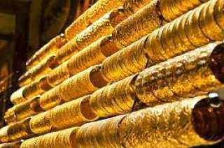 الأموال : تنشر لك أسعار الذهب اليوم