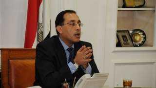 تفاصيل لقاء رئيس الوزراء برئيس البنك الأوروبي في دافوس