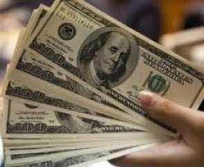 البنك المركزي: مصر اقترضت 28.4 مليار دولار من المؤسسات الدولية
