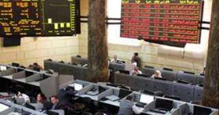 البورصة ترتفع بختام التعاملات رغم مبيعات المصريين