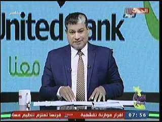 """شاهد برنامج """"لقمة عيش"""" يحذر من خطورة وتأثير الشائعات حول القطاع المصرفي"""