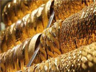 استقرار أسعار الذهب في مصر اليوم الأحد