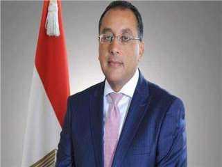 رئيس الوزراء يقرر تعديل اللائحة التنفيذية لقانون الاستثمار