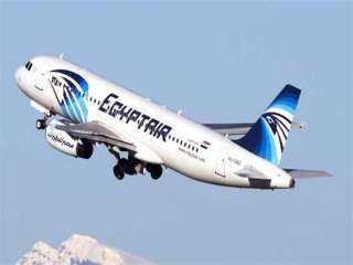 مصر للطيران للخدمات الجوية تشارك في معرض دبي للفنادق