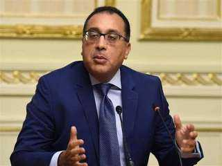 رئيس الوزراء يستعرض تقرير البنك الأوروبي : بالمؤشرات تحسن مصر في الاقتصادات المستدامة