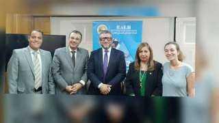 البنك العقارى المصرى العربى يوقع بروتوكول تعاون مع المعهد الفرنسي بمصر