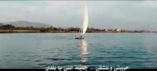 مصر «أجمل جميلة» صفعة على وجه أردوغان من المغني التركي «زين»