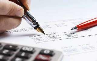 أبريل المقبل.. تقديم إقرار ضريبة الأجور الكترونيا