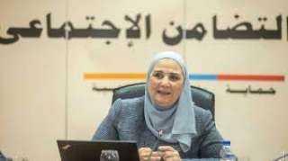 وزارة التضامن تطلق البوابة الإلكترونية للاستعلامات وتسجيل شكاوي