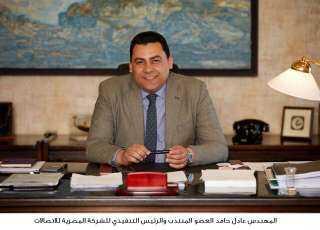 """المصرية للاتصالات تدعم مبادرة """"حماية"""" بتوفيرمستلزمات التطهير ومكافحة العدوى لدور رعاية الأيتام والمسنين"""
