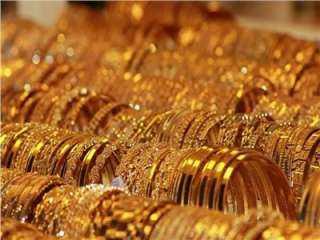 تعرف على أسعار الذهب في مصر اليوم الأربعاء