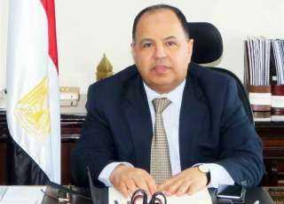 وزير المالية: تيسيرات جديدة فى مشروع قانون «التجاوز عن مقابل التأخير والغرامات والضريبة الإضافية»