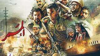 وزارة الهجرة : قريبا عرض فيلم «الممر» مترجمًا على « Watch iT »