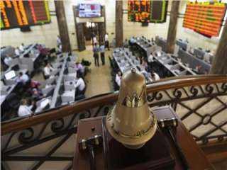 بدعم محلي.. البورصة المصرية تحافظ على مكاسبها الصباحية بالمنتصف