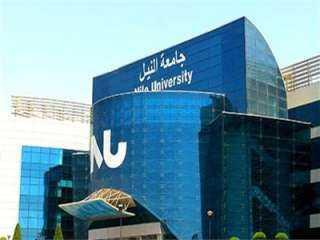 جامعة النيل تتيح ٣٠ منحة كاملة لأوائل الثانوية العامة
