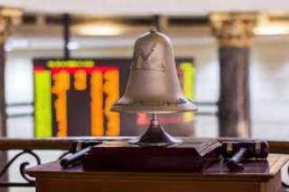 البورصة المصرية تربح ٤.٣ مليار جنيه بختام اليوم الثلاثاء