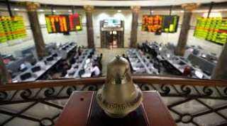 البورصة المصرية ترتفع صباح اليوم بدعم عربي