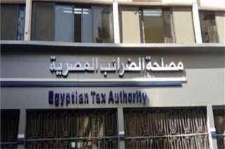 استمرار ندوات الضرائب لتوعية الممولين للاجراءات الضريبية المميكنة