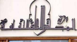 شاهد علي قناة الاعلي للثقافة   الشاعرة  اللبنانية نودي شمس الدين