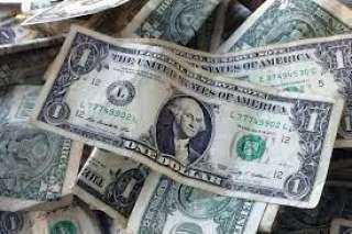 ننشر سعر صرف الدولار في البنوك اليوم الأربعاء 21 أبريل 2021