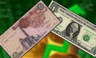 ننشر سعر صرف الدولار في البنوك اليوم الخميس 6 مايو 2021