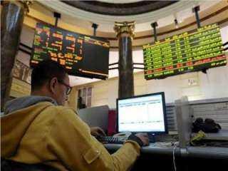 البورصة المصرية تربح نحو 4 مليار جنيه بختام تداولات اليوم الخميس