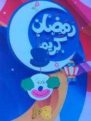 تعرف علي فضل العشر الاواخر من شهر رمضان المبارك