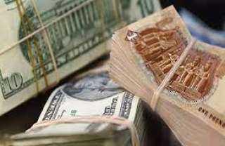 ننشر سعر صرف الدولار في البنوك اليوم الاثنين 14 يونيو 2021
