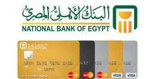 البنك الأهلي المصري: إصدار بطاقة الخصم المباشر لحظيا للعملاء الجدد