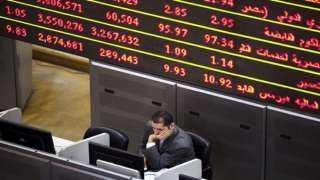هبوط مؤشرات البورصة المصرية صباح اليوم الاثنين