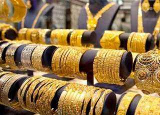 انخفض 5 جنيهات.. سعر الذهب في مصر اليوم الاثنين 14 يونيو 2021