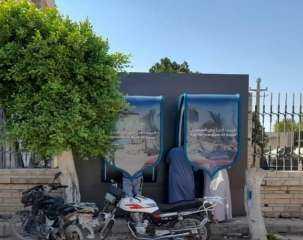 """بالصور .. """"البنك الزراعي"""" ينتهي من تركيب 750 ماكينة صراف آلي في القرى والمناطق الريفية"""