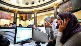 مؤشر البورصة المصرية الرئيسي يفتتح تداولات اليوم على انخفاض