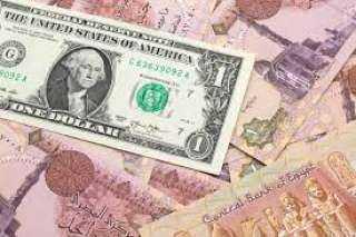 ننشر سعر صرف الدولار في البنوك اليوم الاثنين 26 يوليو 2021