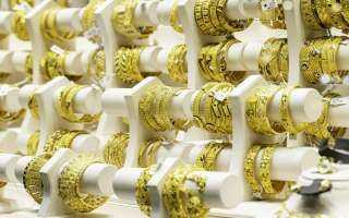 زيادة جديدة.. سعر الذهب في مصر اليوم الاثنين 26 يوليو 2021