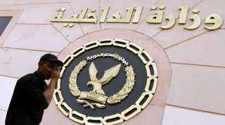 بالفيديو.. الداخلية تضبط عصابة سرقت حسابات عملاء بنك مصر واعترافاتهم صادمة!