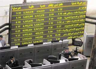 البورصة المصرية تربح نحو 6 مليارات جنيه بختام اليوم الأحد